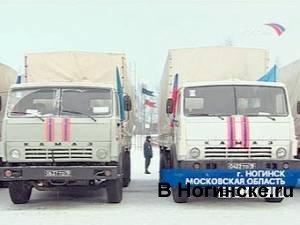 Для Украины и Молдовы