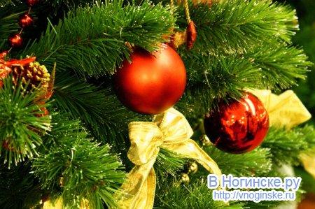 Поздравление с Новым годом и Рождеством жителей Ногинска!