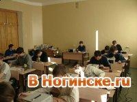 Ногинские школьники презентовали «Школу будущего»