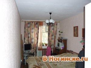 Продам 3х комнатную квартиру в Ногинске
